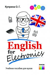 English for Electronics